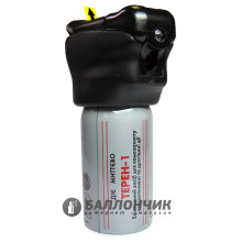 Газовый баллончик Терен-1Б LED